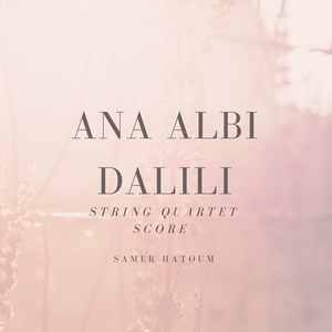 images/Ana_Albi_Dalili_cover_CD_300px.png