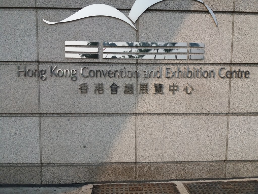 rsz hong kong exhibition center infront of the title
